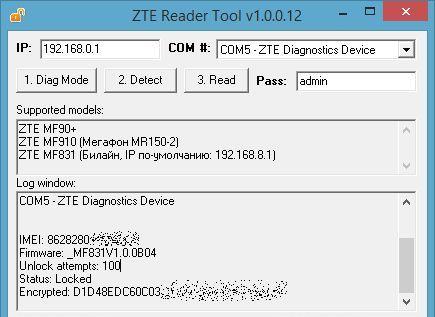 ZTE MF831 Unlock Code