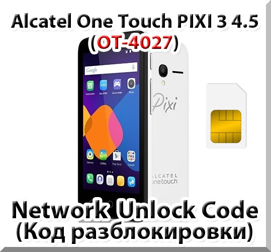 Alcatel PIXI 3 (4.5) 4027. Network Unlock Code.