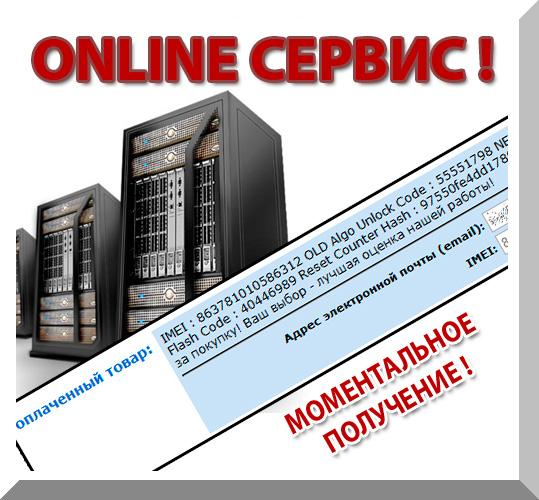 ZTE Blade A5  Network Unlock Code (NCK)
