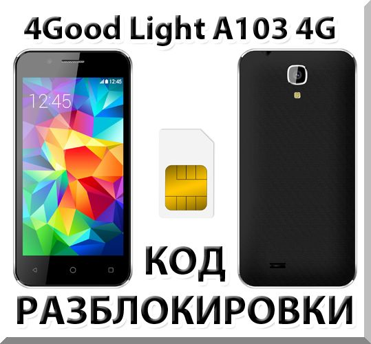 4Good Light A103 4G. Network Unlock Code.