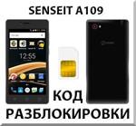 Разблокировка телефона SENSEIT A109. Код.