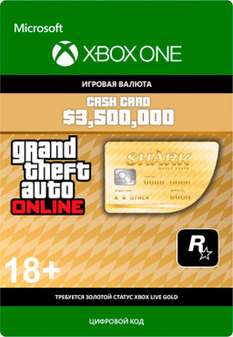✅ Grand Theft Auto V Premium + card 3.5cc Xbox key🔑