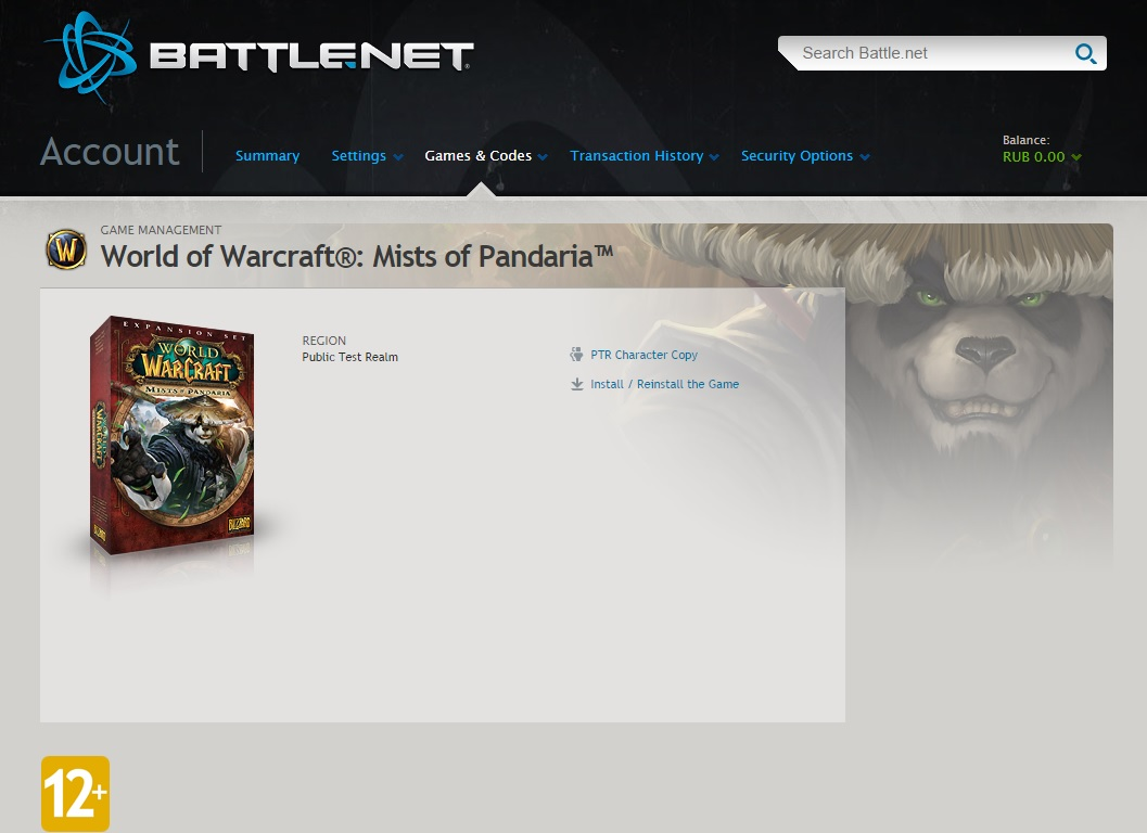WoW Warlords of Draenor Beta Account