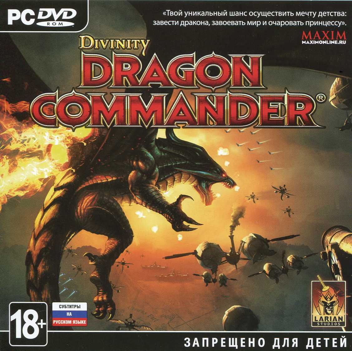 Divinity: Dragon Commander (activation key in Steam)