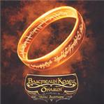 The Lord of the Rings Online Shadows of Angmar. Rus 30 days of play