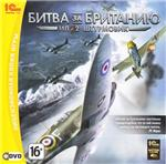 IL-2 Sturmovik Battle of Britain