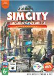 SimCity: Cities of the Future (Cities of Tomorrow) DLC