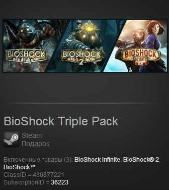 BioShock Triple Pack Steam Gift/ RoW / Region Free