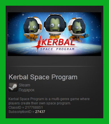 Kerbal Space Program Steam Gift/ RU + CIS