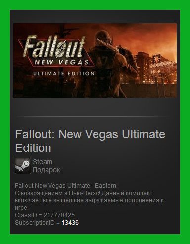 Fallout: New Vegas Eastern (Steam Gift RoW Region Free)