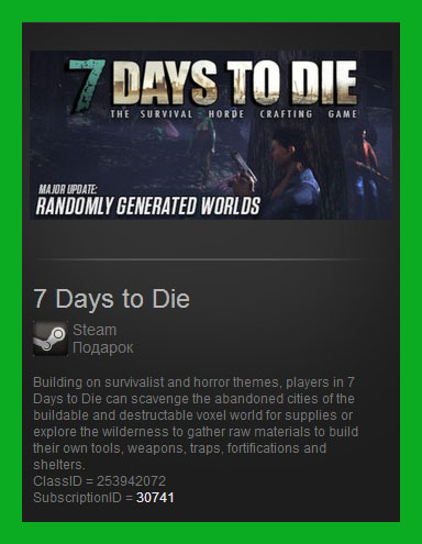 7 Days to Die (Steam Gift/ RU + CIS)