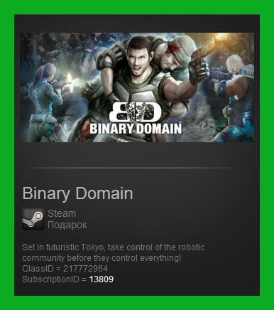 Binary Domain Steam Gift/ Region Free / RoW