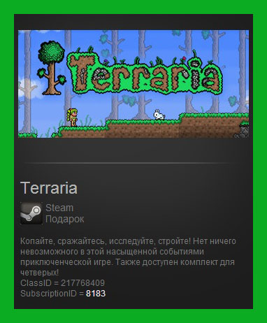 Terraria Steam Gift/ RU + CIS