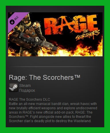 Rage: The Scorchers DLC Steam Gift/ RoW / Region Free