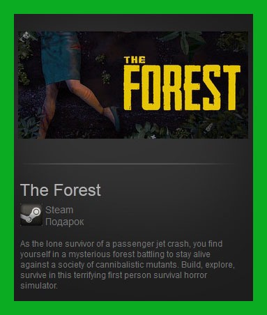 The Forest Steam Gift/ RoW / Region Free