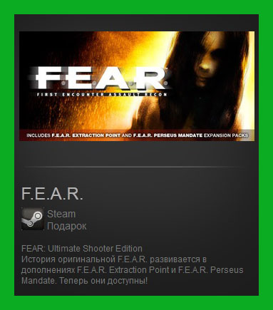 F.E.A.R. [ FEAR ] Steam Gift/ RoW / Region Free