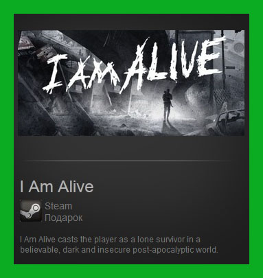 I Am Alive Steam Gift/ RoW / Region Free