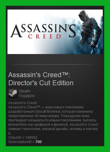 Assassin´s Creed: Director´s Cut Edition (Steam Gift)
