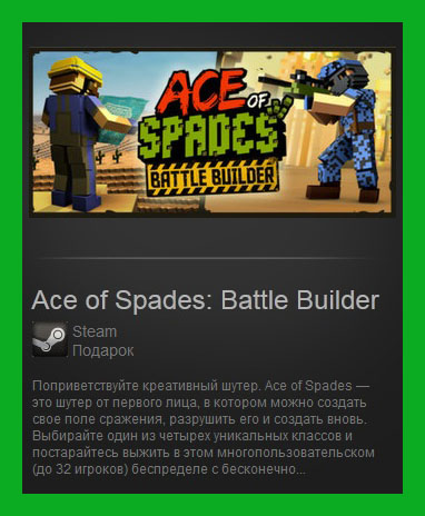 Ace of Spades Steam Gift / RoW / Region Free