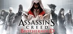 Assassin's Creed Brotherhood - Deluxe Edition Steam Gift [RU]