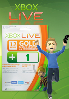 XBOX LIVE GOLD 12 +1 МЕСЯЦ MONTH EU/UK/US/RU (WW)