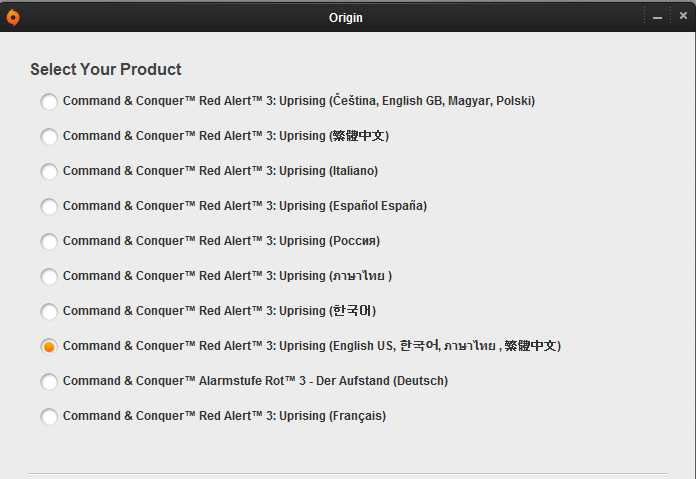 command and conquer red alert 3 uprising serial key