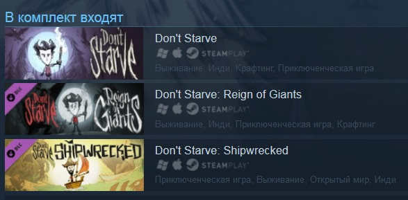 Don´t Starve Alone Pack Steam Gift  RU/CIS*)
