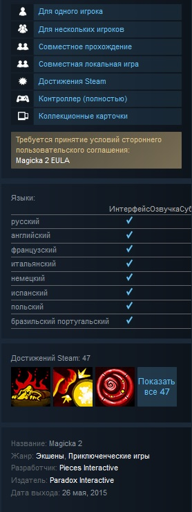Magicka 2  (Steam Gift Region RU+CIS**)