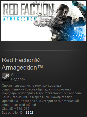 Red Faction®: Armageddon™ (Steam Gift/Region Free)