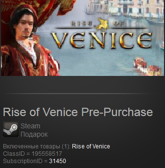 Rise of Venice Pre-Purchase (Steam Gift Region Free)