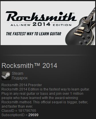 Rocksmith™ 2014 Remastered  (Steam Gift / Region Free)
