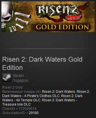 Risen 2: Dark Waters Gold Edition (Steam Gift / Reg Fre