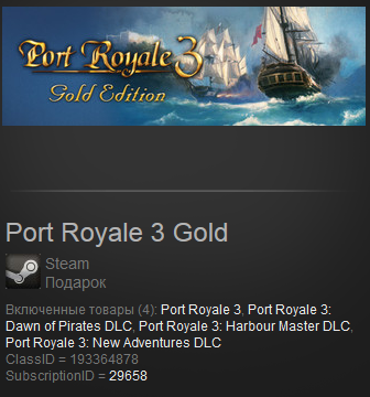 Port Royale 3 Gold (Steam Gift Region Free) + Gift