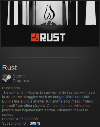 Rust Alpha -Steam Gift - Region Free (ROW)