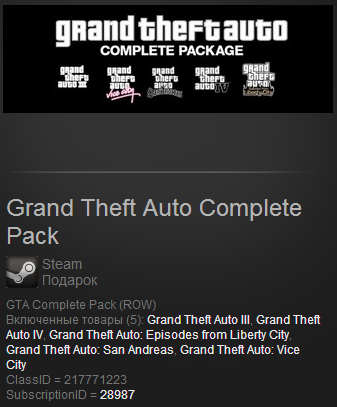 Grand Theft Auto Complete Pack - Steam (ROW)