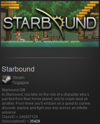 Starbound - Steam Gift (Region Free)