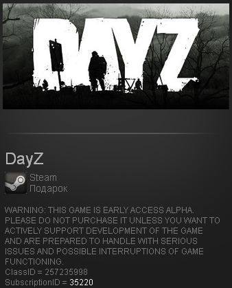 DayZ Standalone (ROW) (Steam Gift Region Free)