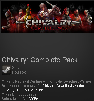 Chivalry: Complete Pack (Steam Gift Region Free)