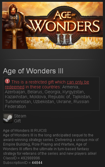 Age of Wonders III (Steam Gift RU + CIS)
