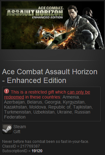 Ace Combat Assault Horizon- EE (Steam Gift RU + CIS)