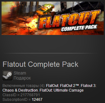 Flatout Complete Pack (Steam Gift Region Free)