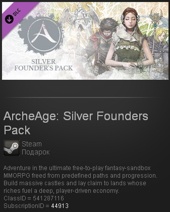 ArcheAge Silver Founders Pack(Steam Gift  Region EU+US)