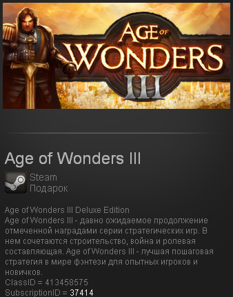 Age of Wonders III  Deluxe ROW (Steam Gift Region Free)