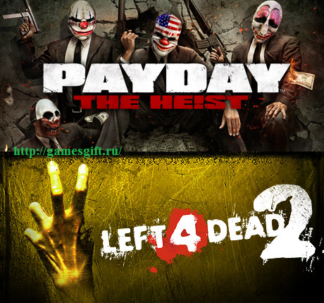 PAYDAY The Heist + Left 4 dead 2 (NEW Steam account + mail)