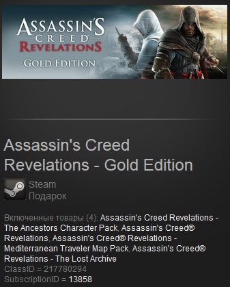 Assassin Creed Revelations Gold (Steam Gift Region Free)
