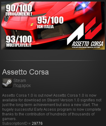 Assetto Corsa (Steam Gift Region Free/ROW)