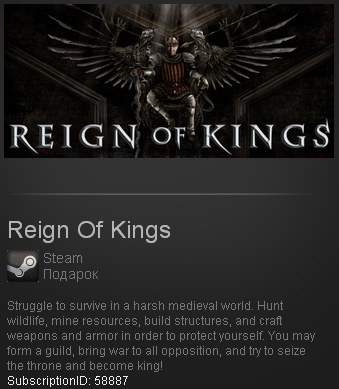 Reign Of Kings Early Acces(Steam Gift  Region Free/ROW)