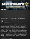PAYDAY 2: GOTY Edition (Steam Gift - Region Free)