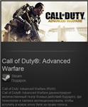 Call of Duty: Advanced Warfare ROW (Steam Gift RegFree)
