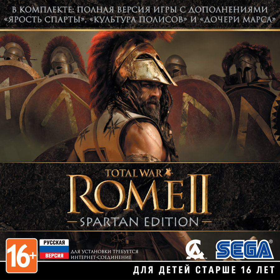 Total War: Rome II 2 Emperor Edition (Steam) RU/CIS